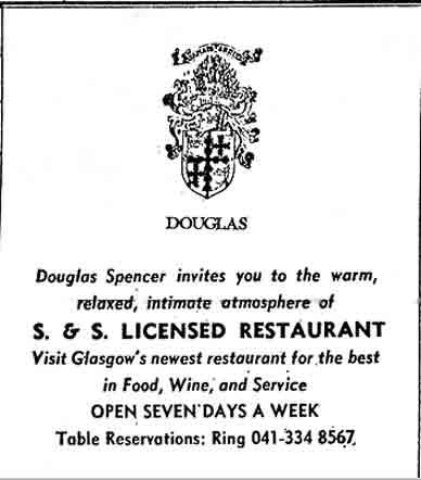 Cartwheel advert 1971