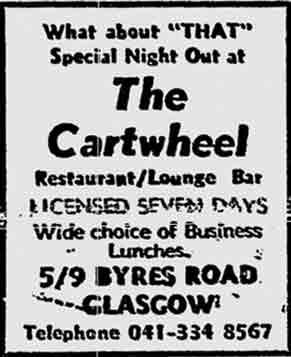 The Cartwheel advert 1977