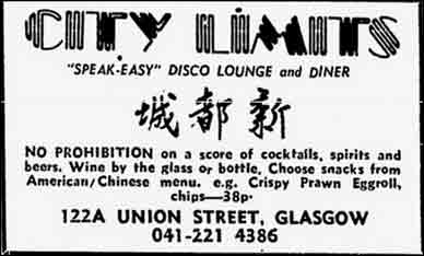 City Limits advert 1977