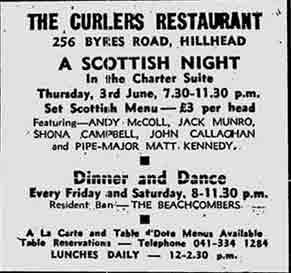 Clurlers advert 1976