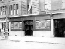 Tron Tavern