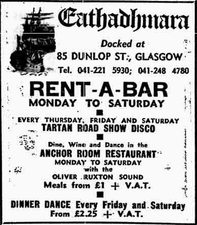 Cathadhmara advert 1975