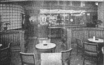 Auchinairn Tavern interior