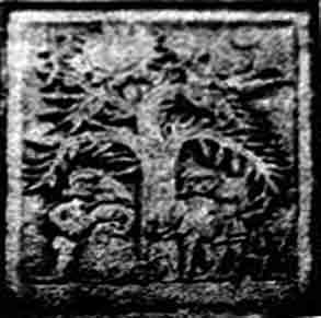 Carmunnock plaque 1790