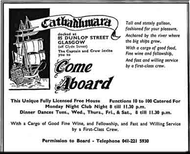 Cathadhmara advert 1971