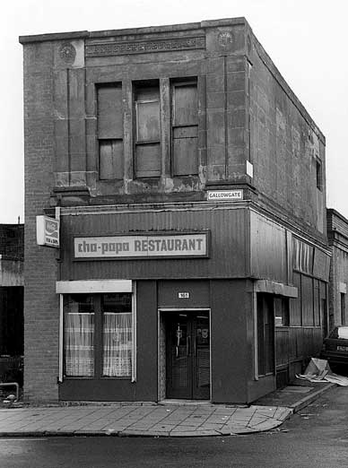 Cha Papa 161 Gallowgate