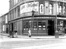 Great Northern Bar