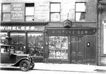 Kintyre Bar