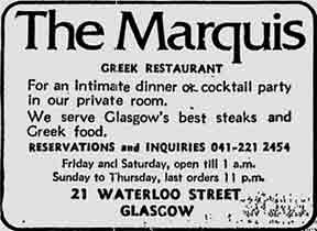 Marquis Waterloo Street advert 1979