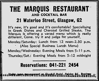 Marquis advert 1978