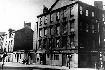 another image of the Morven Bar 60 Bedford Street 1960s.