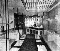 Pandora Interior
