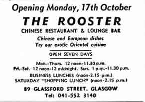 Rooster Glassford Street advert 1977