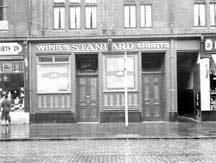 Standard Inn old